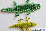 Крокодил из бисера: 2 варианта плетения