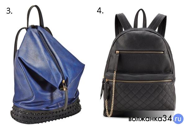 Синяя и черная модели