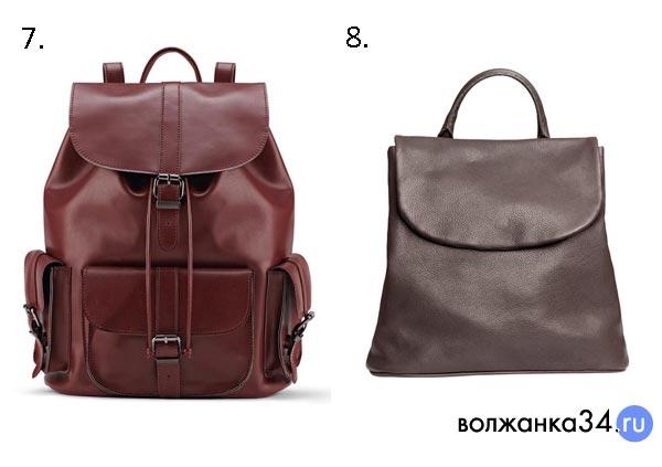 Примеры женских рюкзаков