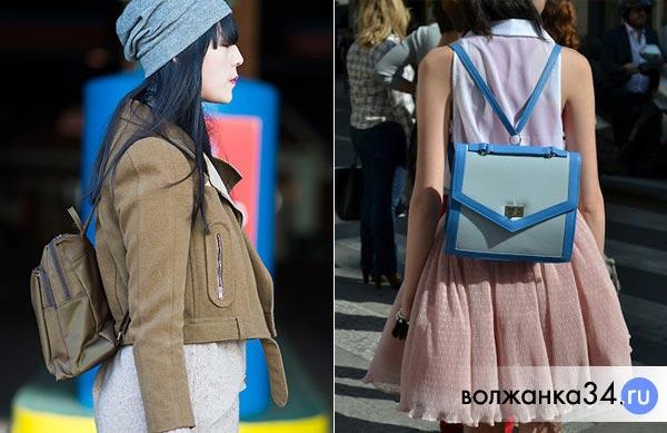 Женщины с рюкзаками на улицах города