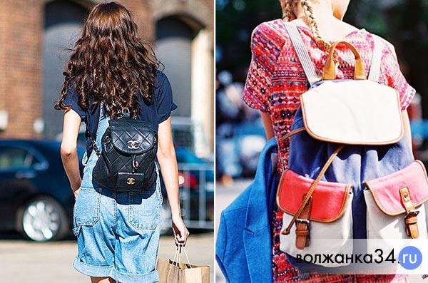 Кожаный и текстильный рюкзаки