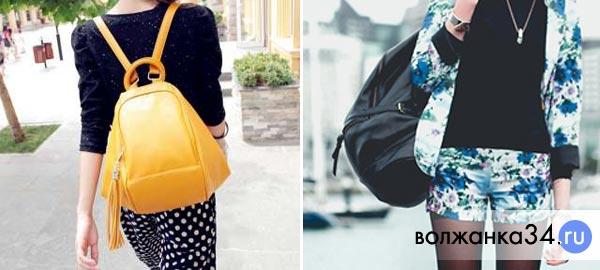 Рюкзак в уличной моде