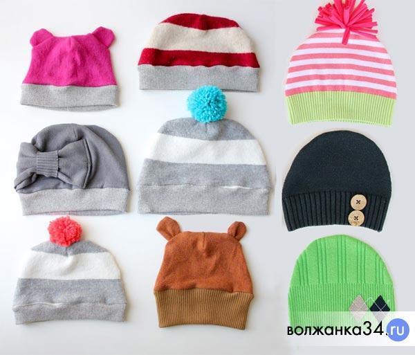 Примеры детских шапок из старых вещей