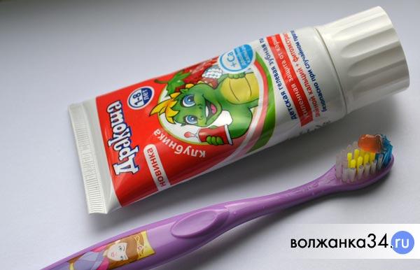 Зубная паста Дракоша