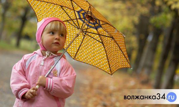 Прогулки для здоровья в любую погоду