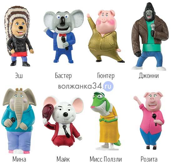 Главные герои мультика Зверопой с именами