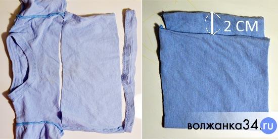 Шаг 1 при нарезке футболки