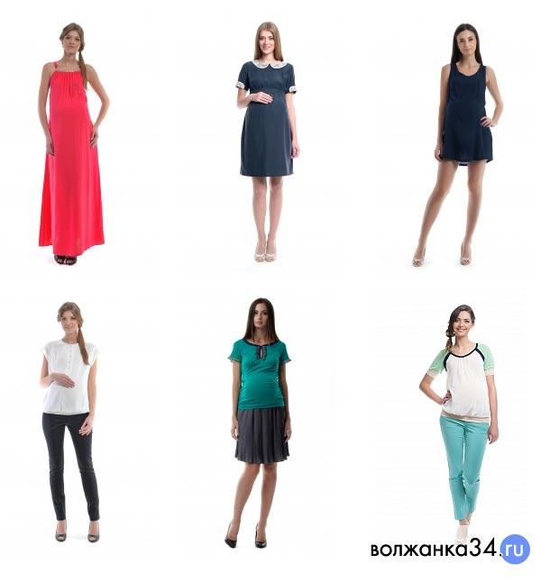 Одежда для беременных NEWFORM в Волжском