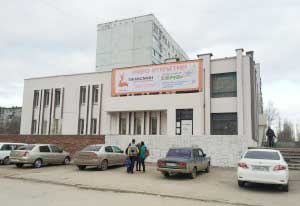 Здание детского центра Сёма