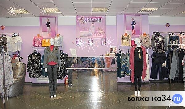 """В магазине """"Я беременна"""" г. Волжский"""
